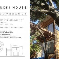 openhouse2016