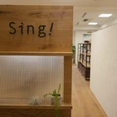 sing-2