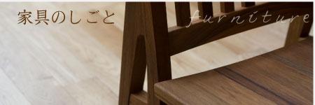 top-furniture-2